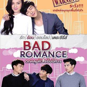Bad Romance: The Series (2016) photo