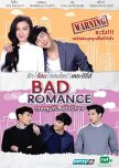 Bad Romance: The Series