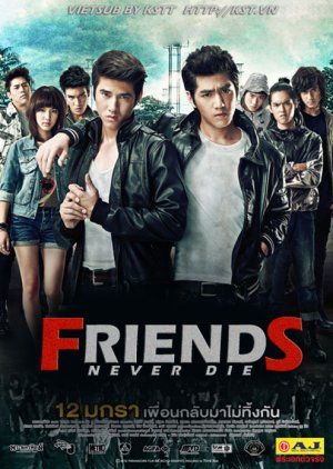 Friends Never Die