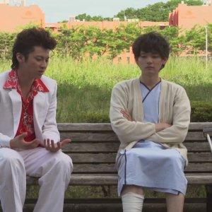 Itazura na Kiss - Love In Tokyo 2 Episode 14