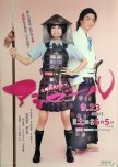 Time-Travel: Japan - (dramas)