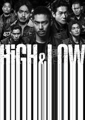 HiGH & LOW: The Story of S.W.O.R.D. Season 2 (2016)