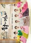 2011-2012 -  Korean Dramas