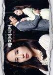 ♡ Favorite Dramas