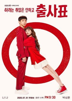Into the Ring – Korean Drama