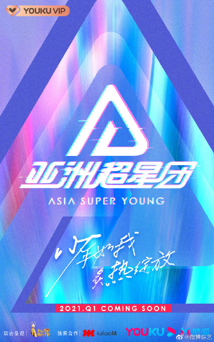 ASIA SUPER YOUNG