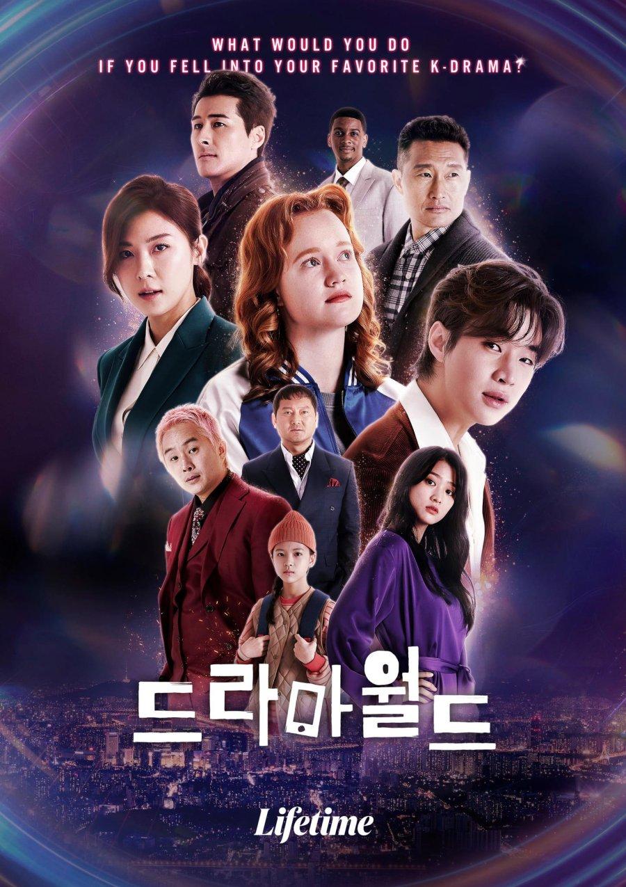 drama-world-2-ดราม่า-เวิลด์-2-ซับไทย-ep-1-13