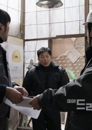 Drama Special Season 3: Business District