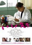 Doctor Orientated Damas and Films