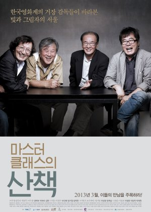 A Journey with Korean Masters