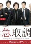 Best Japanese Crime Drama