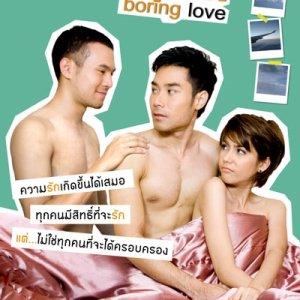 Boring Love (2009) photo