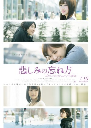 Kanashimi no Wasurekata: Documentary of Nogizaka46