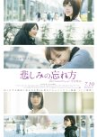 Kanashimi no Wasurekata: Documentary of Nogizaka46