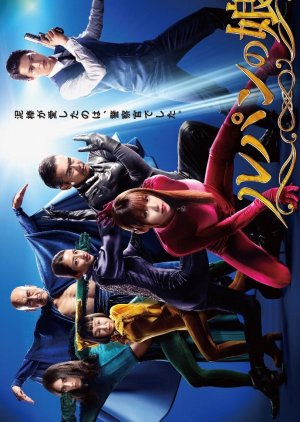 Lupin no Musume Episode 1-11 END Sub Indo thumbnail