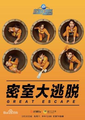 Great Escape (2019) poster