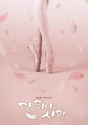 Angel's Last Mission: Love Special (2019) poster