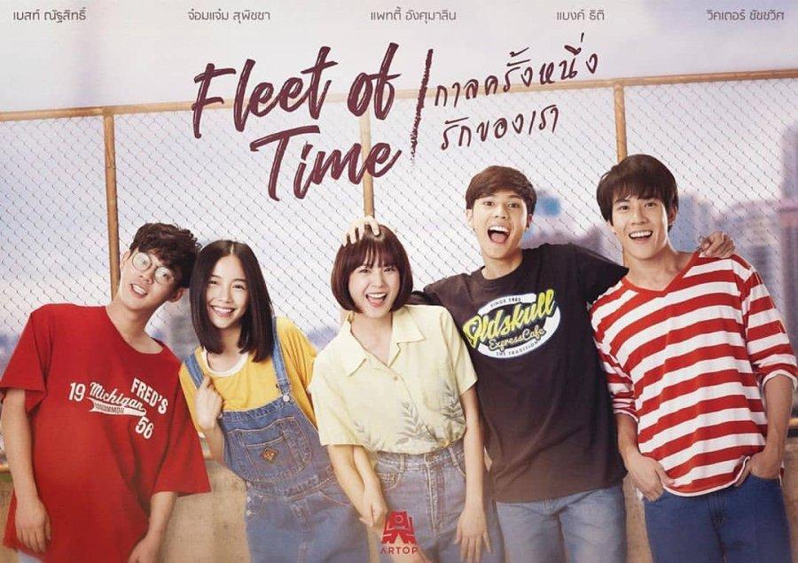 Fleet of Time: 1×1