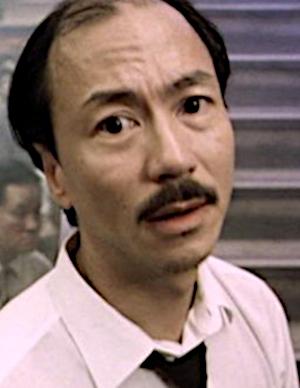 Dennis Chan in Mermaid Got Married Hong Kong Movie (1994)
