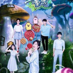 Fairy Tales Under The Stars (2019) - Episodes - MyDramaList