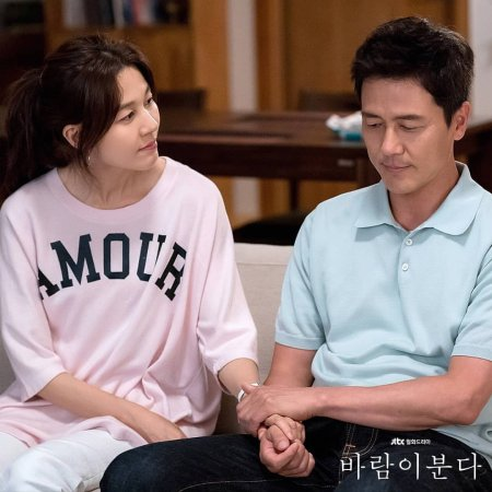 The Wind Blows (2019) photo