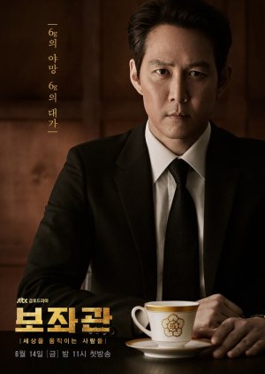 Chief of Staff (2019) Subtitle Indonesia