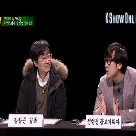 Knowing Bros (2015) - Episodes - MyDramaList