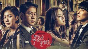 4 Underappreciated Korean Dramas You Should Check Out [Part. 2]