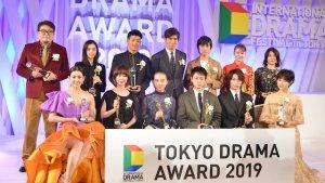 2019 Tokyo Drama Awards