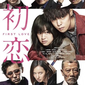 First Love (2020) photo