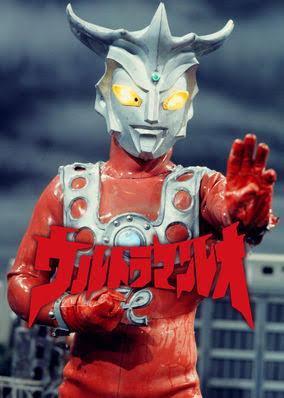 Ultraman Leo (1974) poster