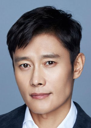 Lee Byung Hun in The Fortress Korean Movie (2017)