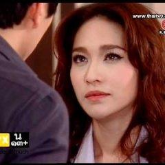 Ruk Mai Mee Wun Tay (2011) photo