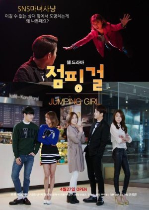 Jumping Girl (2015) poster