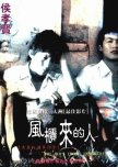 Taiwanese New Wave Cinema