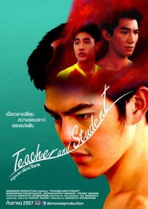 Teacher and Student (2014) poster