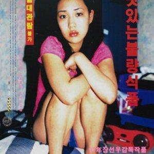 Timeless, Bottomless (1997) photo