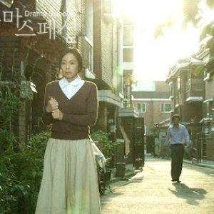 Drama Special Season 1: I am a Butterfly (2010) photo