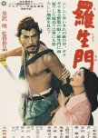 Asian Films in 1001 Movies You Must See Before You Die
