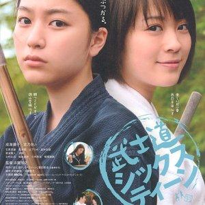 Bushido Sixteen (2010) photo