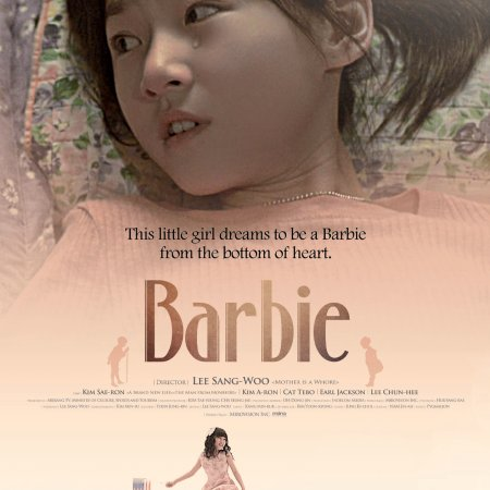 Barbie (2012) photo