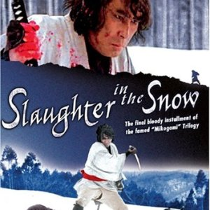 Slaughter In The Snow (1973) photo