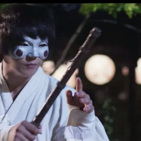 The Bridal Mask Episode 25