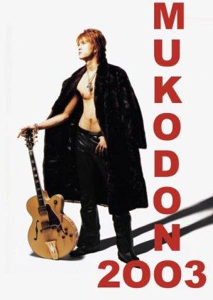 Mukodono 2003 (2003) poster