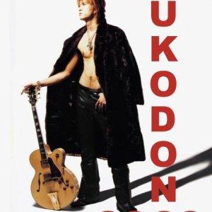 Mukodono 2003 (2003) photo