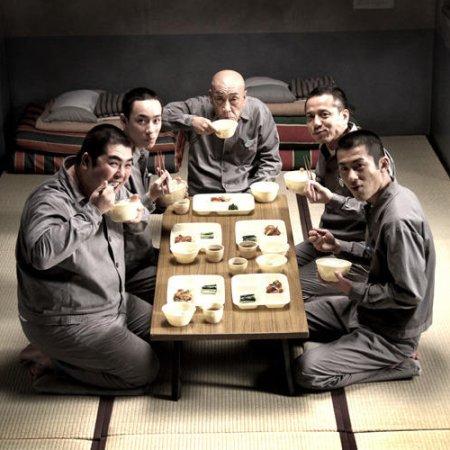 Sukiyaki (2011) photo