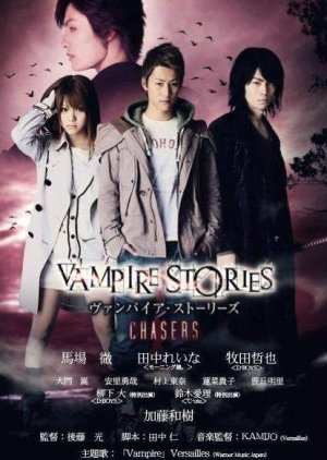 Vampire Stories Chasers