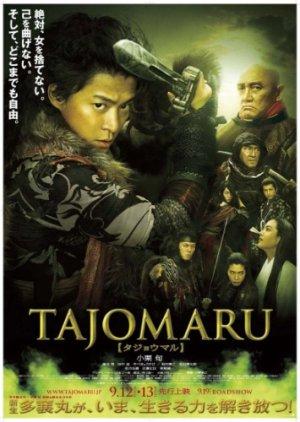 Tajomaru: Avenging Blade (2009) poster