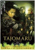 Tajomaru: Avenging Blade (2009) photo