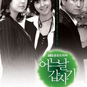 One Day Suddenly (2006) photo